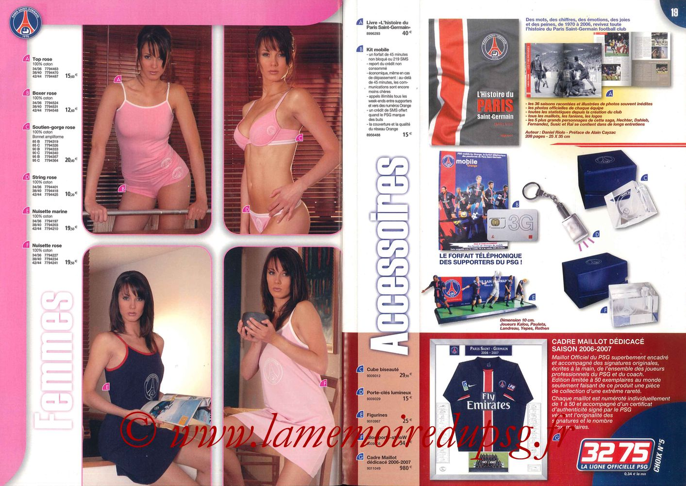 Catalogue PSG - 2006-07 - Pages 18 et 19