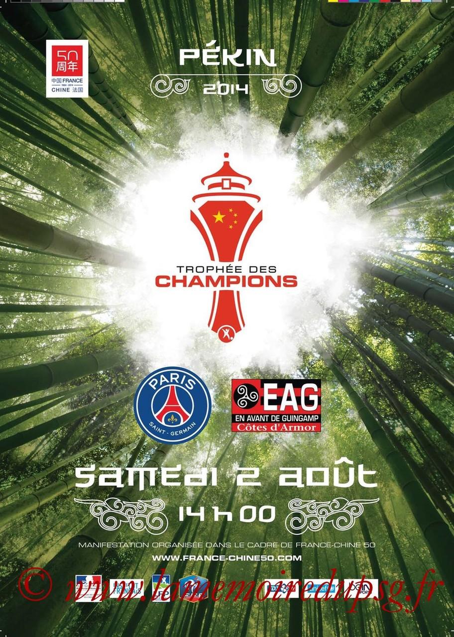 2014-08-02  Guingamp-PSG (Trophée des Champions à Pekin, Dossier de presse)