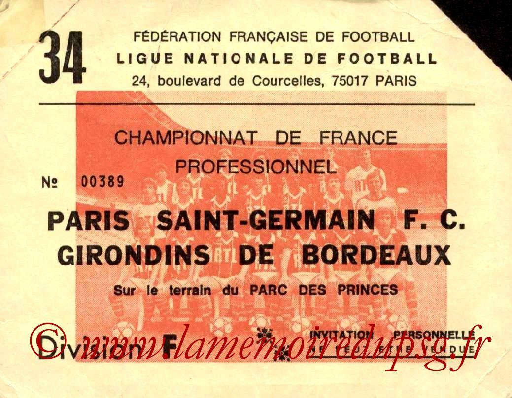 1982-04-09  PSG-Bordeaux (34ème D1, Invitation)