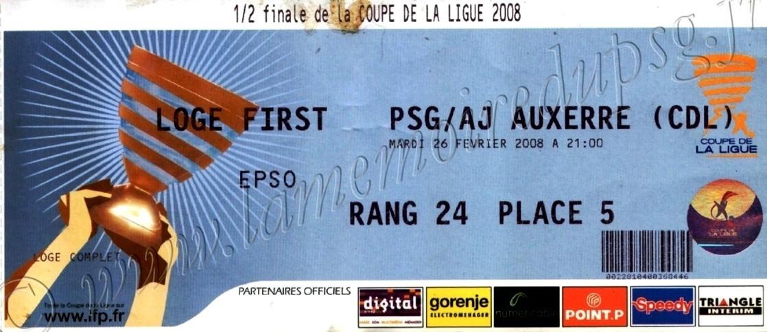 2008-02-26  PSG-Auxerre (Demi Finale CL, Loge First)