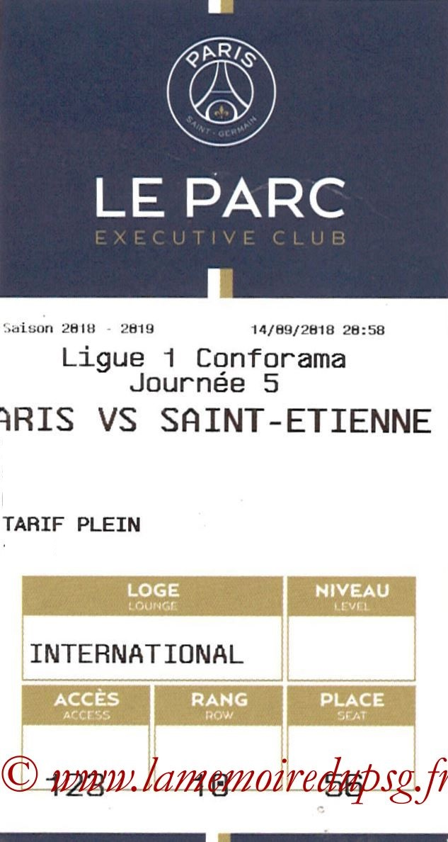 2018-09-14  PSG-Saint Etienne (5ème L1, E-ticket Executive club)