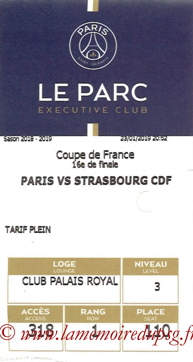 2019-01-23  PSG-Strasbourg (16ème CF, E-ticket Executive club)