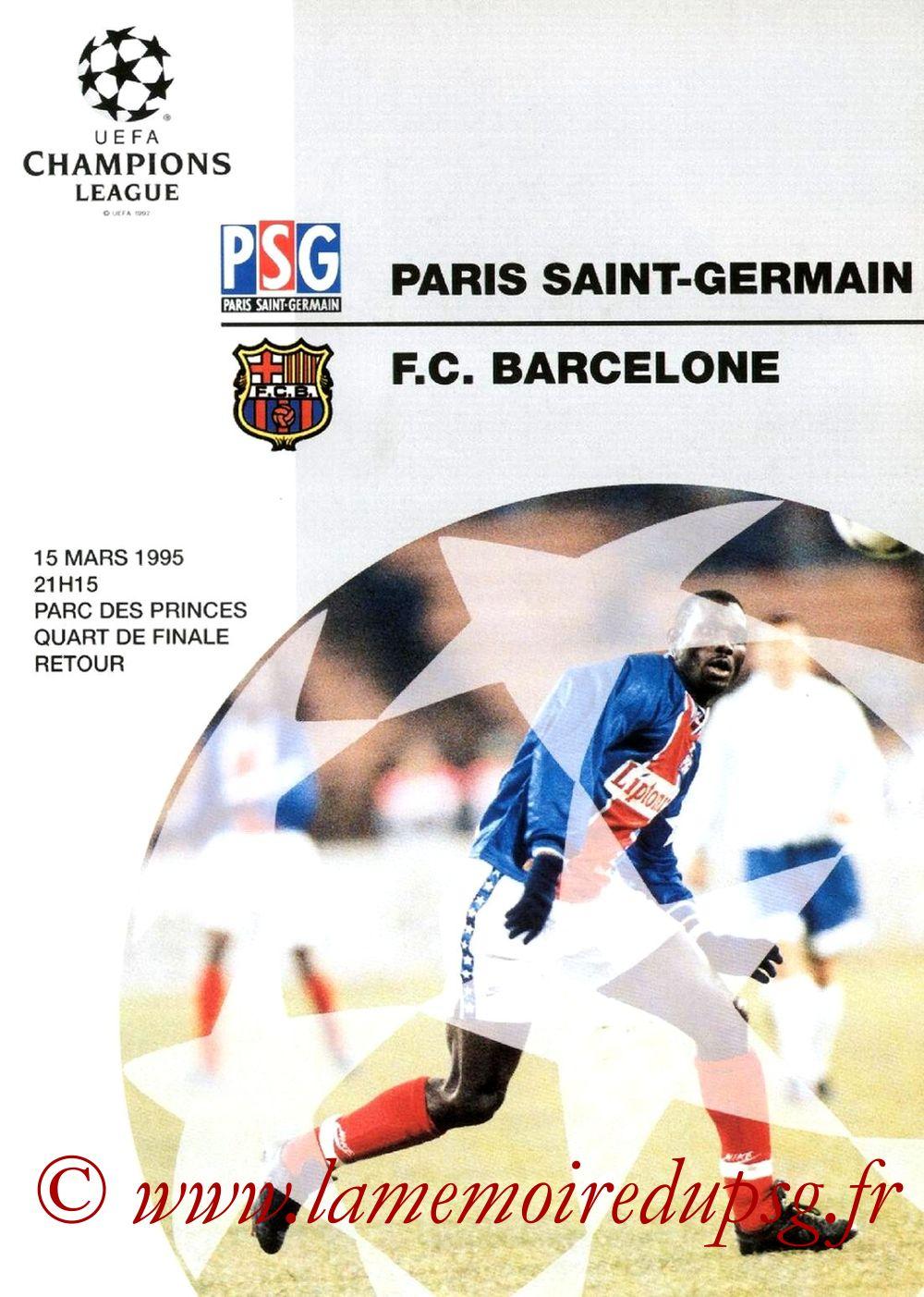 1995-03-15  PSG-Barcelone (Quart Finale Retour C1, Officiel UEFA)