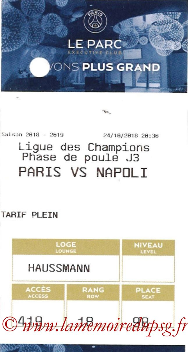 2018-10-24  PSG-Naples (3ème C1, E-ticket Executive club)