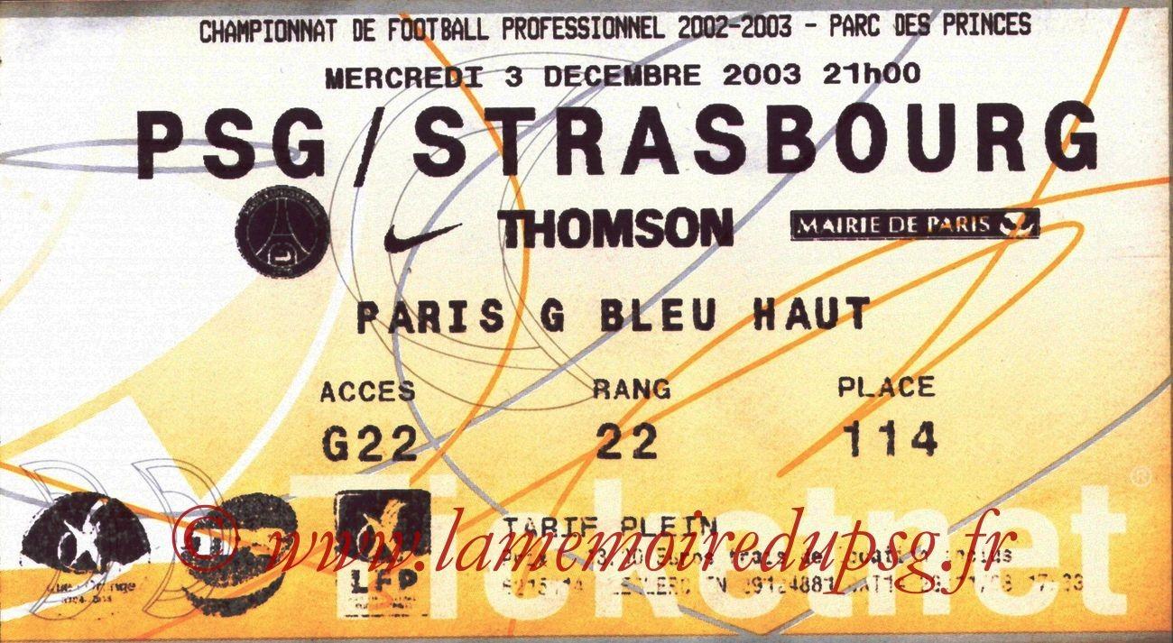 2003-12-03   PSG-Strasbourg (16ème L1, Ticketner)