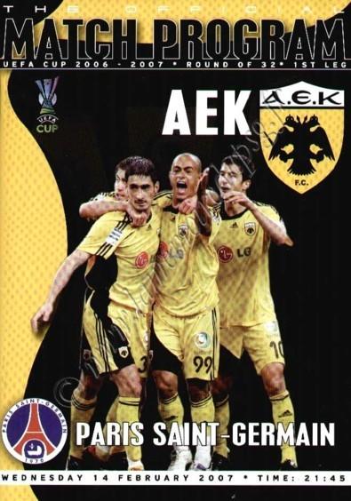 2007-02-14  AEK Athenes-PSG (16ème Finale Aller C3, Programme officiel)