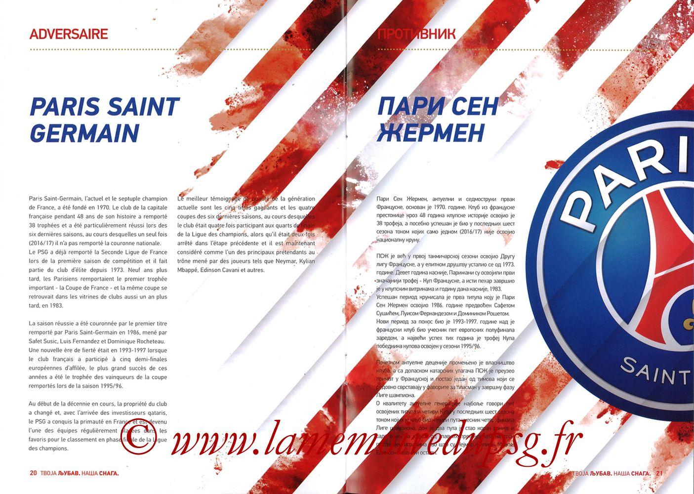 2018-12-11  Etoile Rouge de Belgrade-PSG (6ème C1, Programme officiel) - Pages 20 et 21