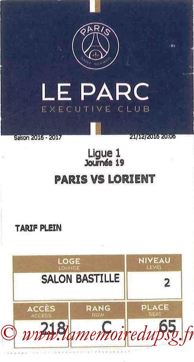 2016-12-21  PSG-Lorient (19ème L1, E-ticket Executive club)