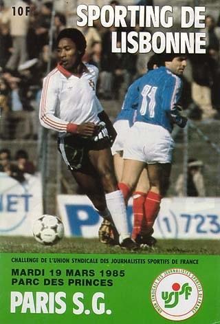 1985-03-19  PSG-Sporting Lisbonne (Amical au Parc des Princes)