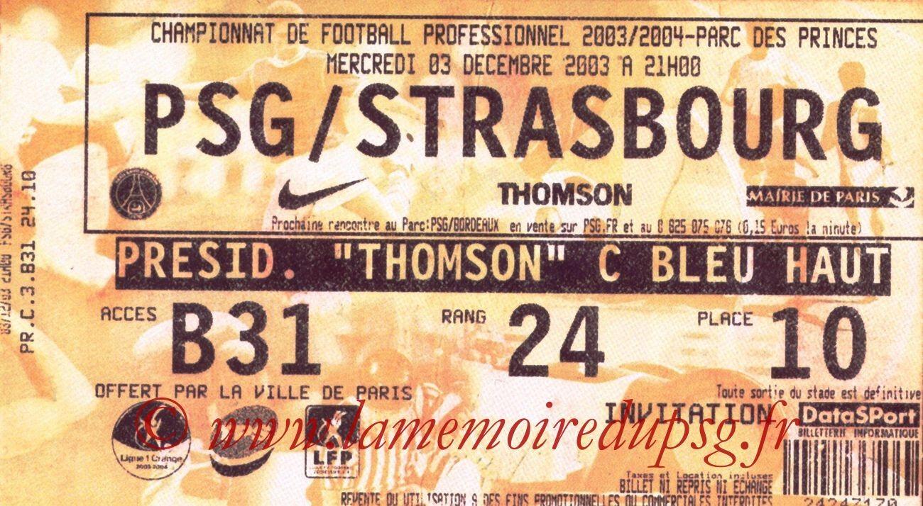 2003-12-03   PSG-Strasbourg (16ème L1, bis)
