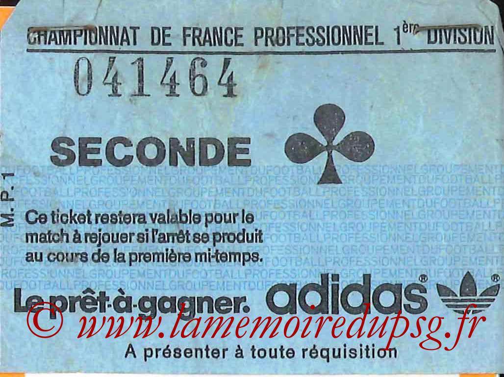 1981-03-14  Laval-PSG (29ème D1, sans nom)