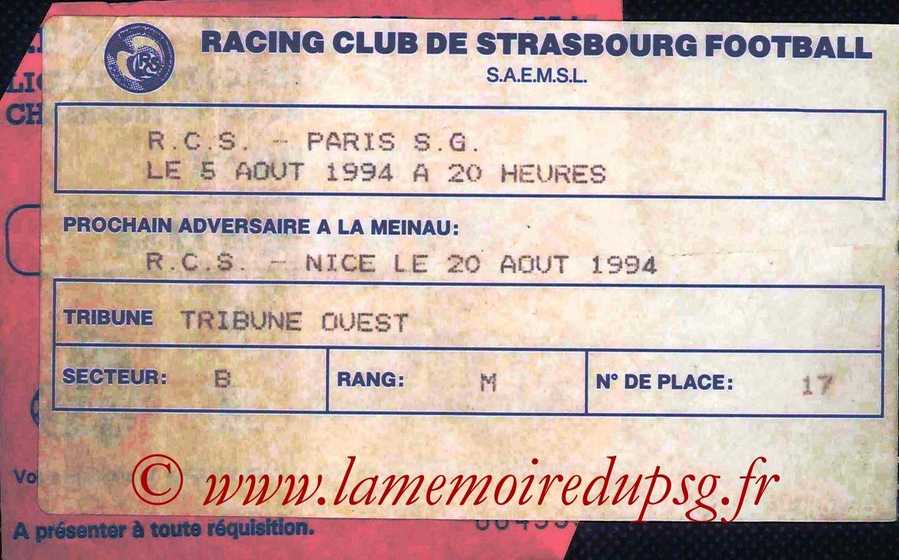 1994-08-05  Strasbourg-PSG (3ème D1)