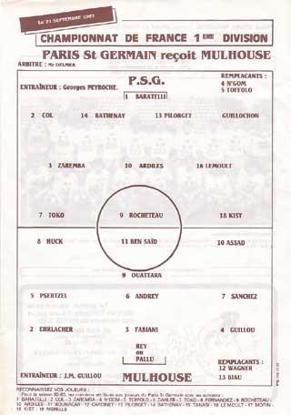 1982-09-21  PSG-Mulhouse (7ème D1, Feuille de match)
