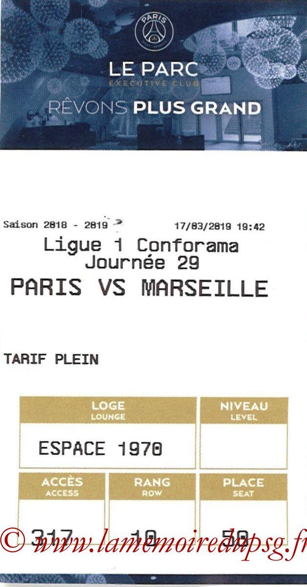 2019-03-17  PSG-Marseille (29ème L1, E-ticket Executive club)