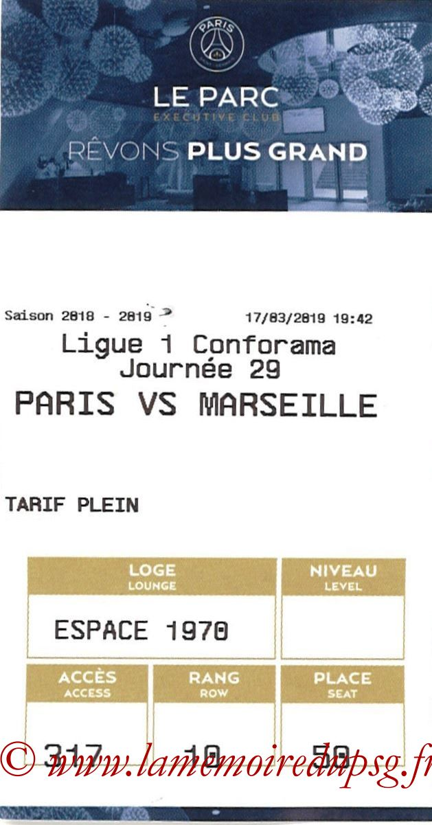 2019-03-17  PSG-Marseille (29ème L1, E-ticket Executive club)