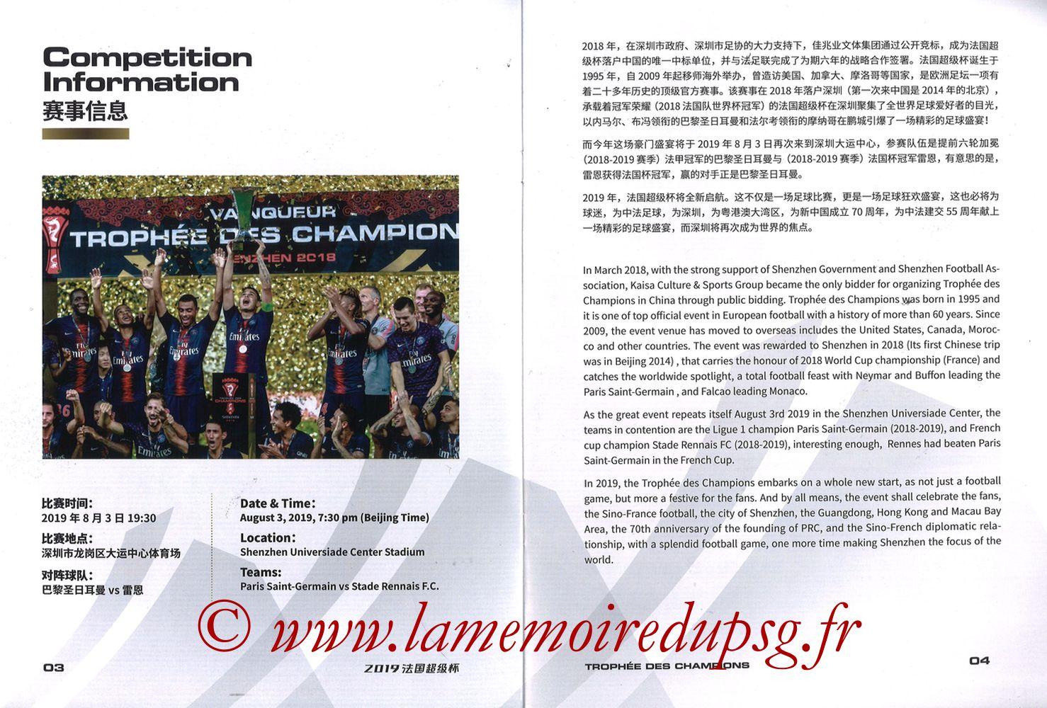 2019-08-03  PSG-Rennes (Trophée des Champions à Shenzhen, Dossier de presse) - Pages 03 et 04
