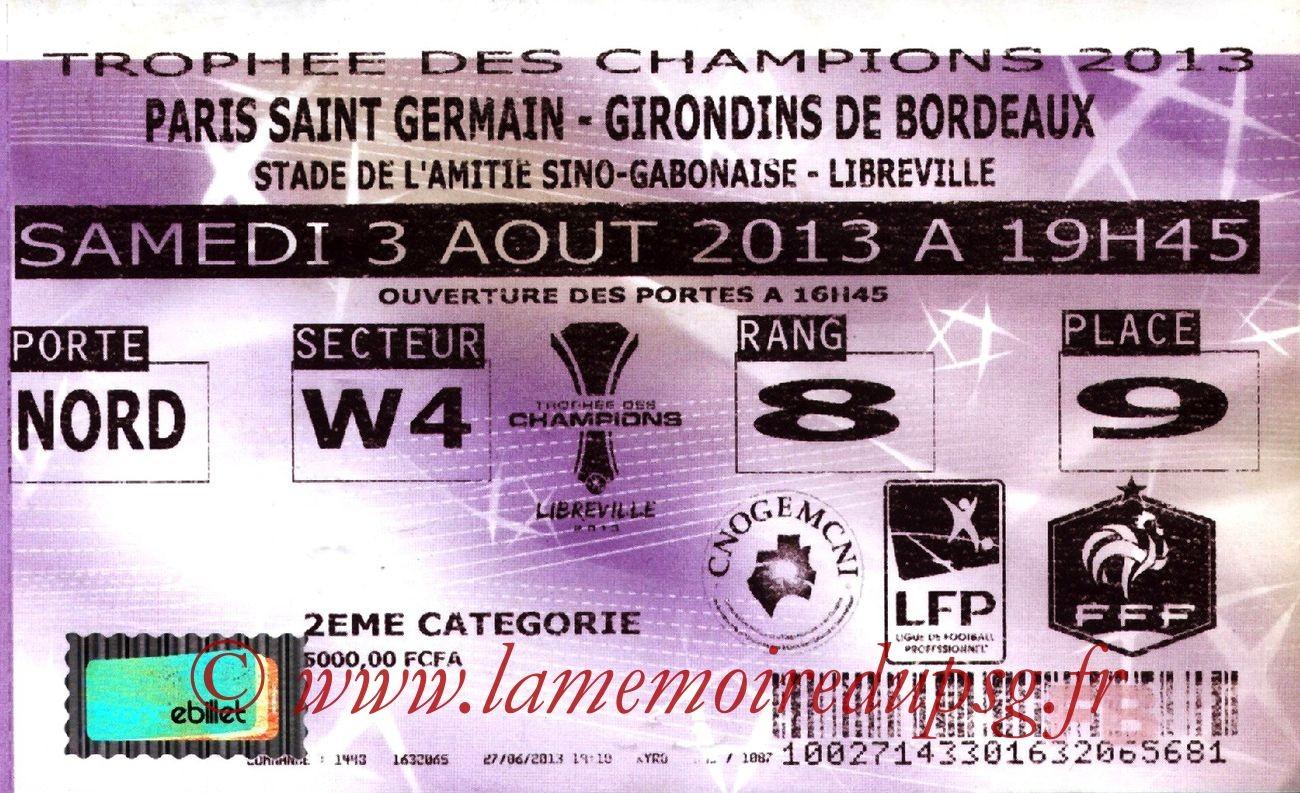 2013-08-03  PSG-Bordeaux (Trophée des Champions à Libreville)