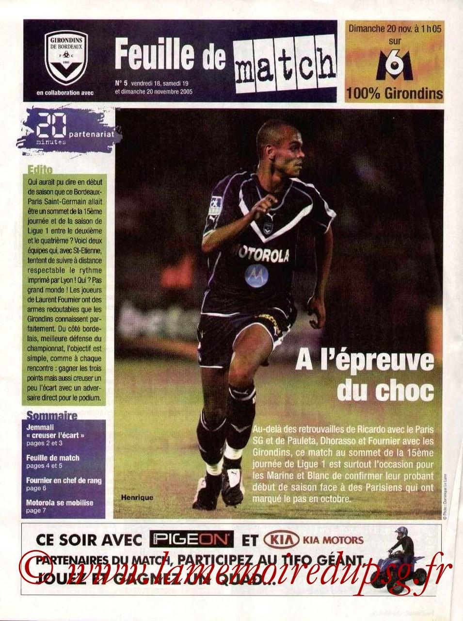 2005-11-20  Bordeaux-PSG (15ème L1, Feuille de match N°5)