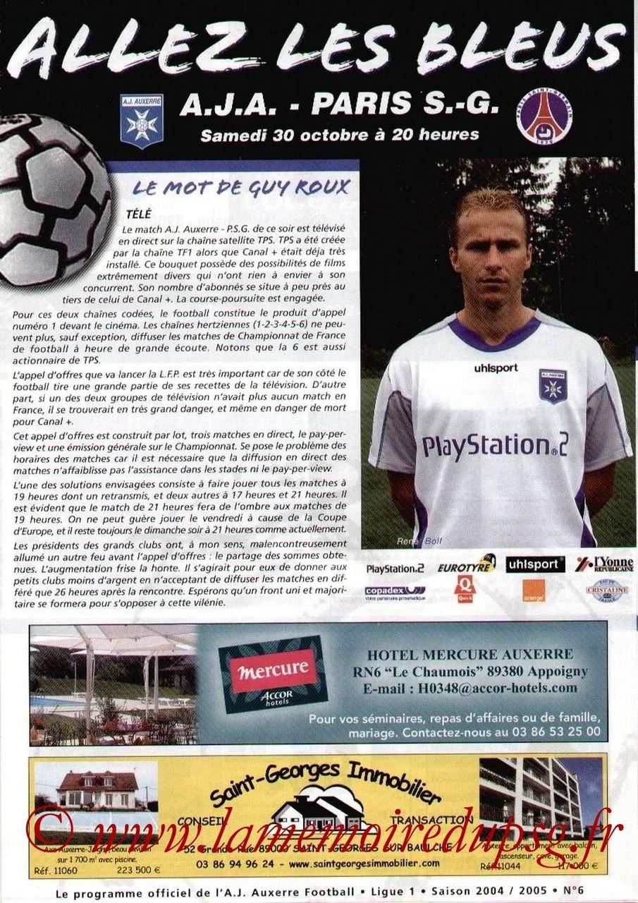2004-10-30  Auxerre-PSG (12ème L1, Allez les Bleus N°6)