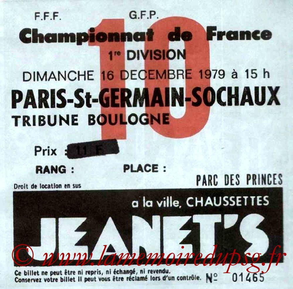 1979-12-16  PSG-Sochaux (21ème D1, Ticket N° 10)