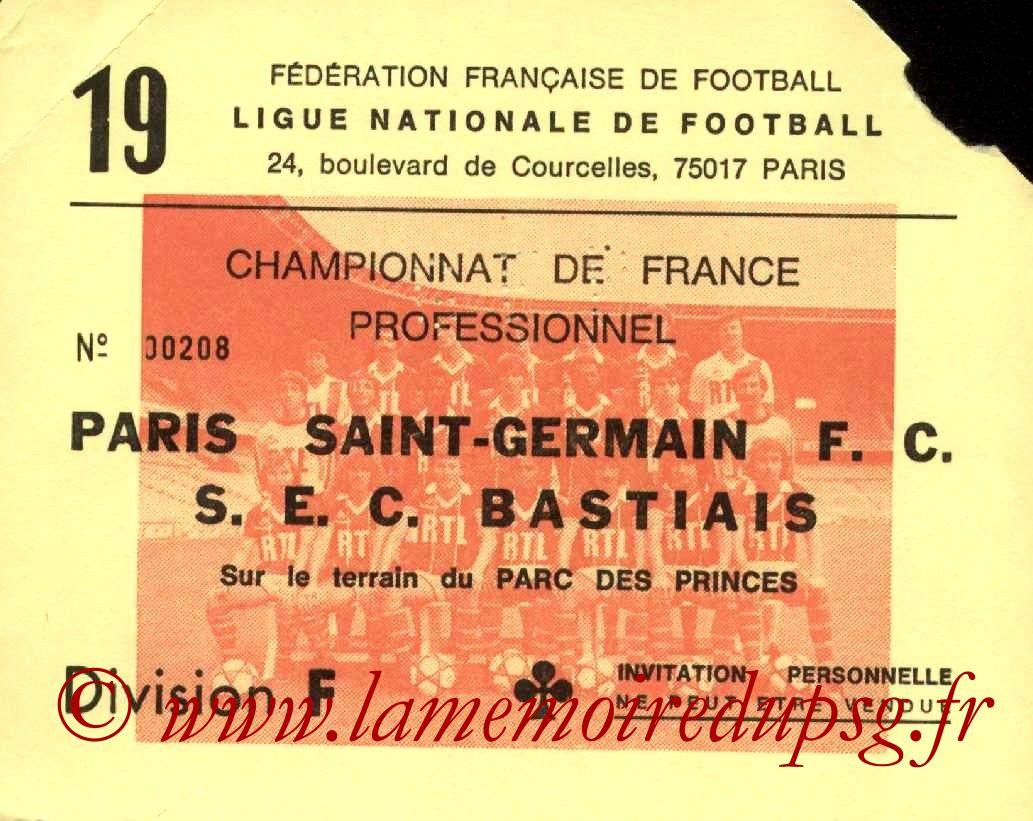 1981-11-24  PSG-Bastia (19ème D1, Invitation)