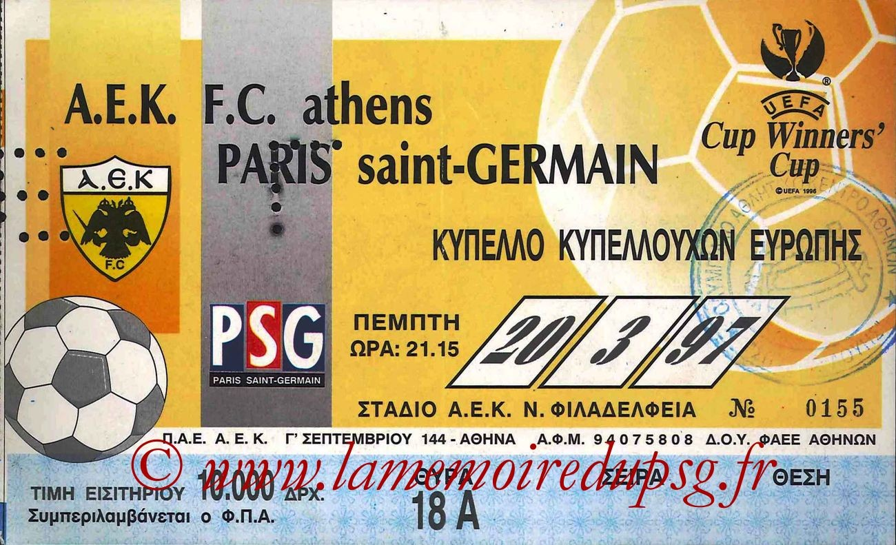 1997-03-20  AEK Athenes-PSG (Quart Finale Retour C2)bis
