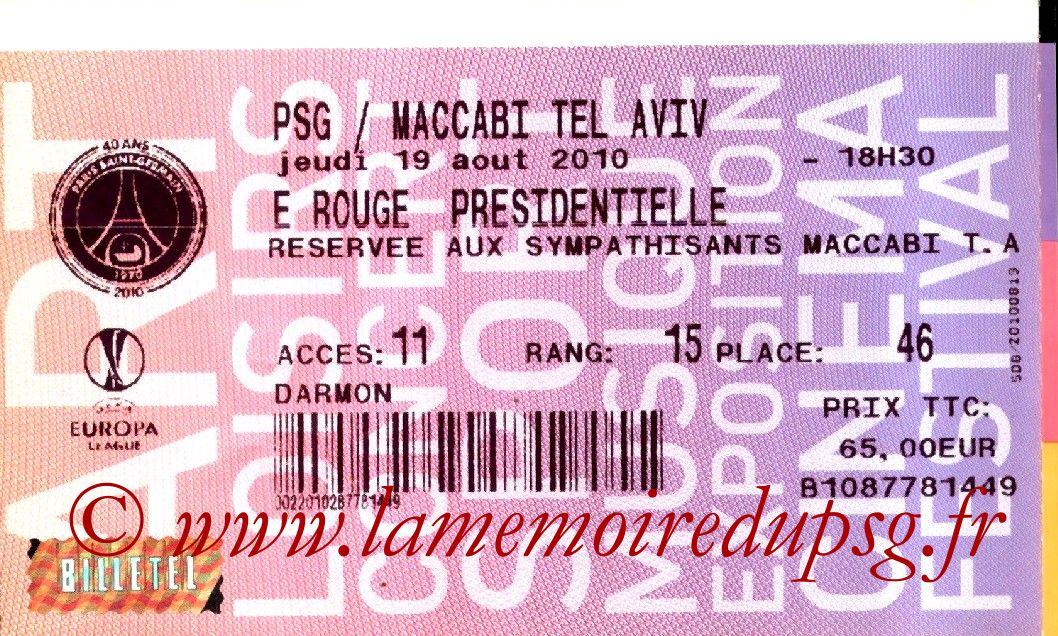 2010-08-19  PSG-Maccabi Tel-Aviv (Tour préliminaire Aller C3, Billetel)