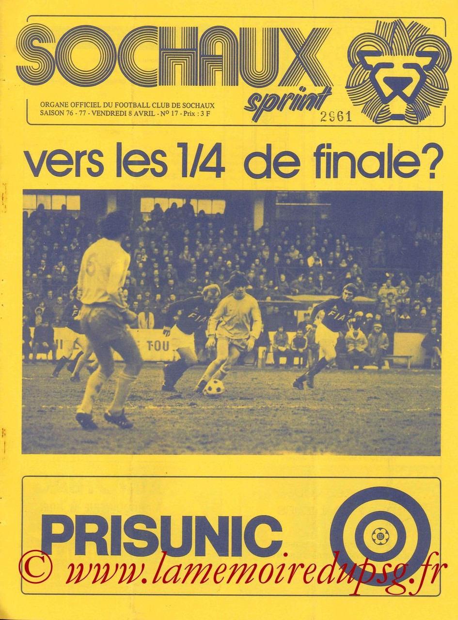 1977-04-08  Sochaux-PSG (8ème Finale Aller, Sochaux Sprint N°17)