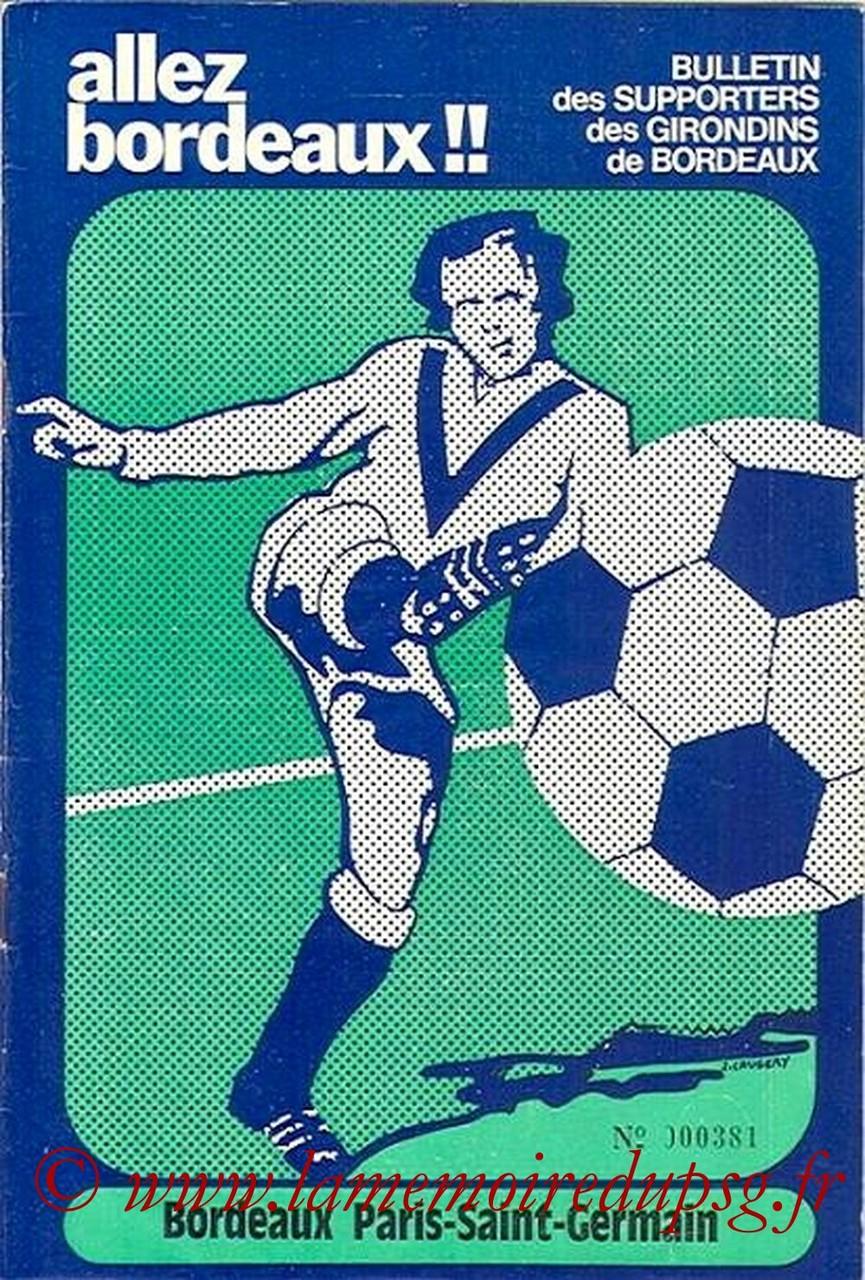 1976-03-20  Bordeaux-PSG (28ème D1, Allez Bordeaux N°15)