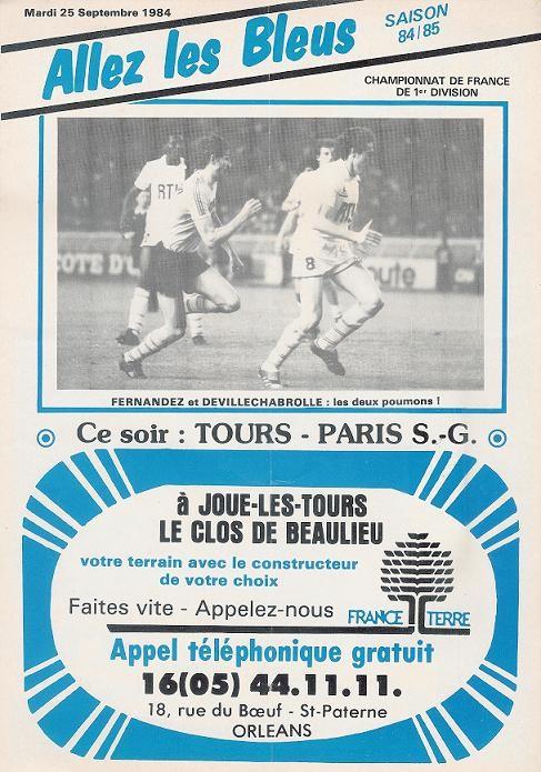 1984-09-25  Tours-PSG (9ème D1, Allez les Bleus)
