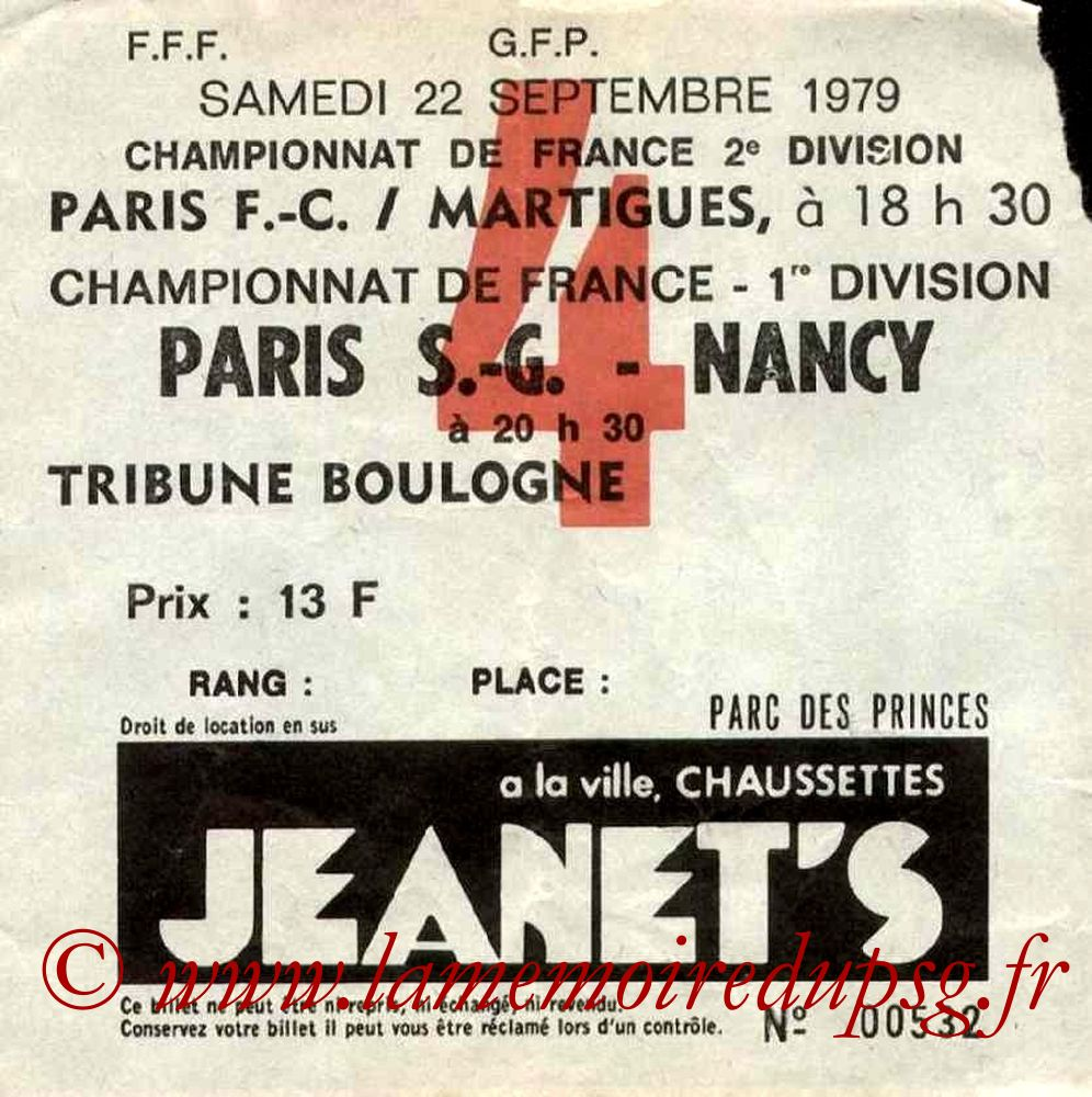 1979-09-22  PSG-Nancy (9ème D1, Ticket N°4)