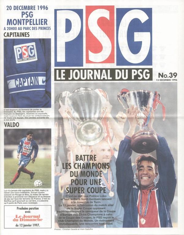 1996-12-20  PSG-Montpellier (23ème D1, Le Journal du PSG N°39)