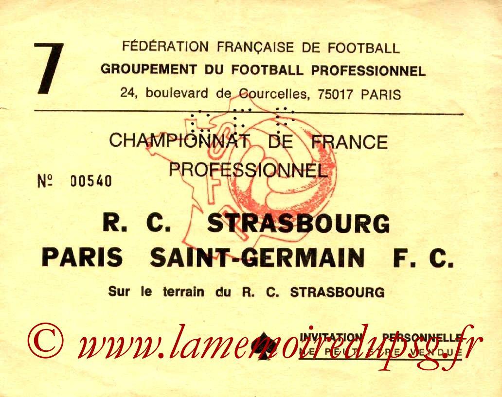 1981-08-28  Strasbourg-PSG (7ème D1, Invitation)