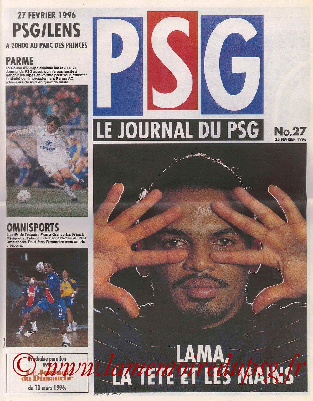 1996-02-27  PSG-Lens (29ème D1, Le Journal du PSG N°27)