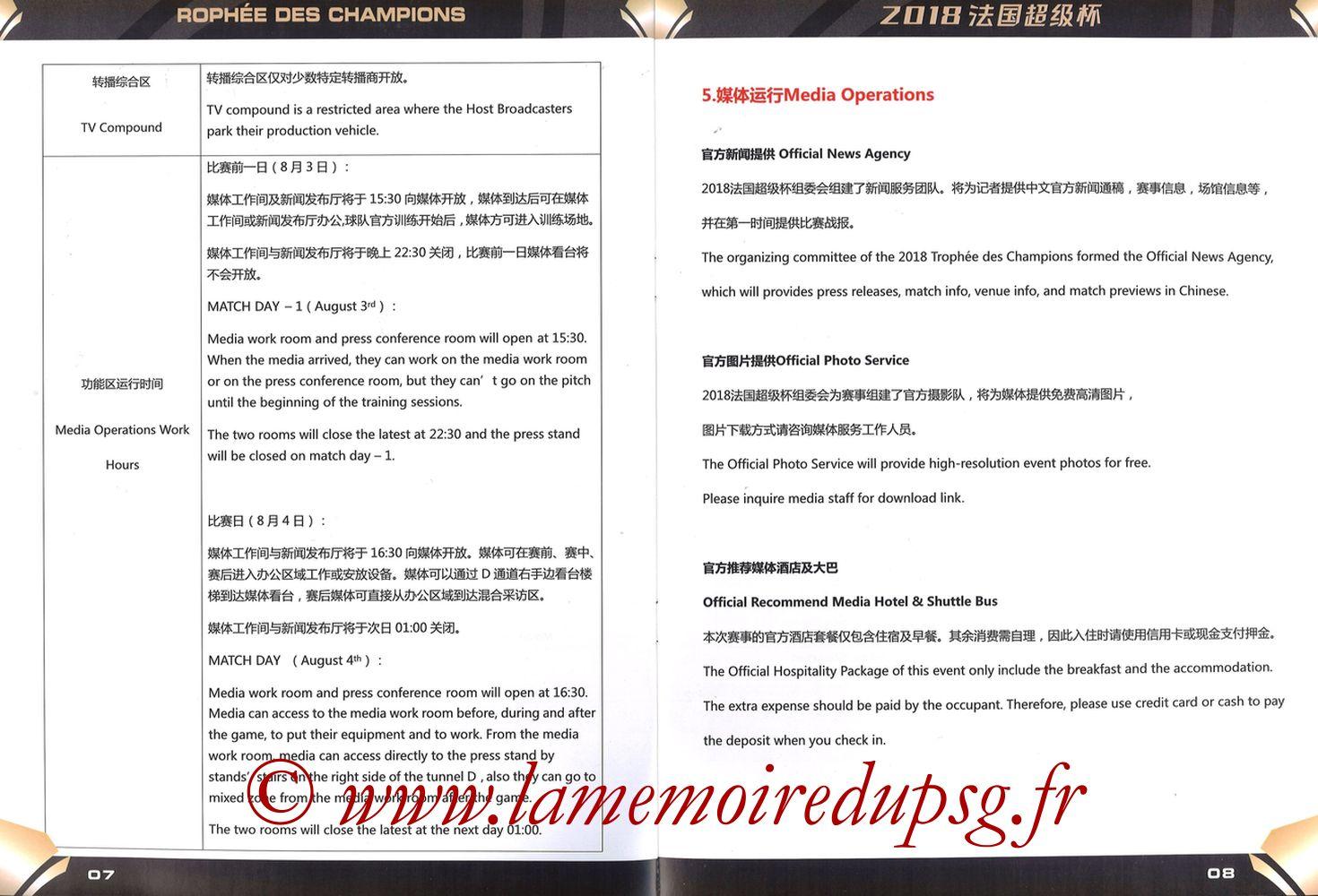 2018-08-04  PSG-Monaco (Trophée des Champions à Shenzhen, Media Guide) - Pages 05 et 06