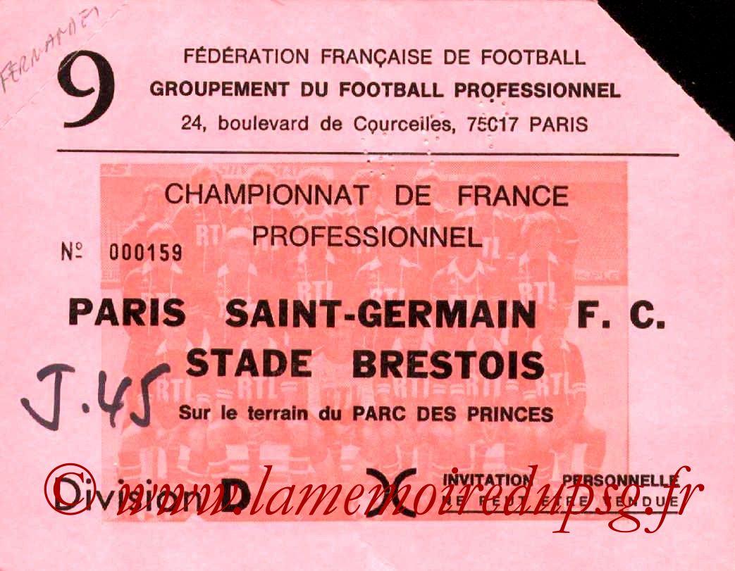 1981-09-12  PSG-Brest (9ème D1, Invitation)