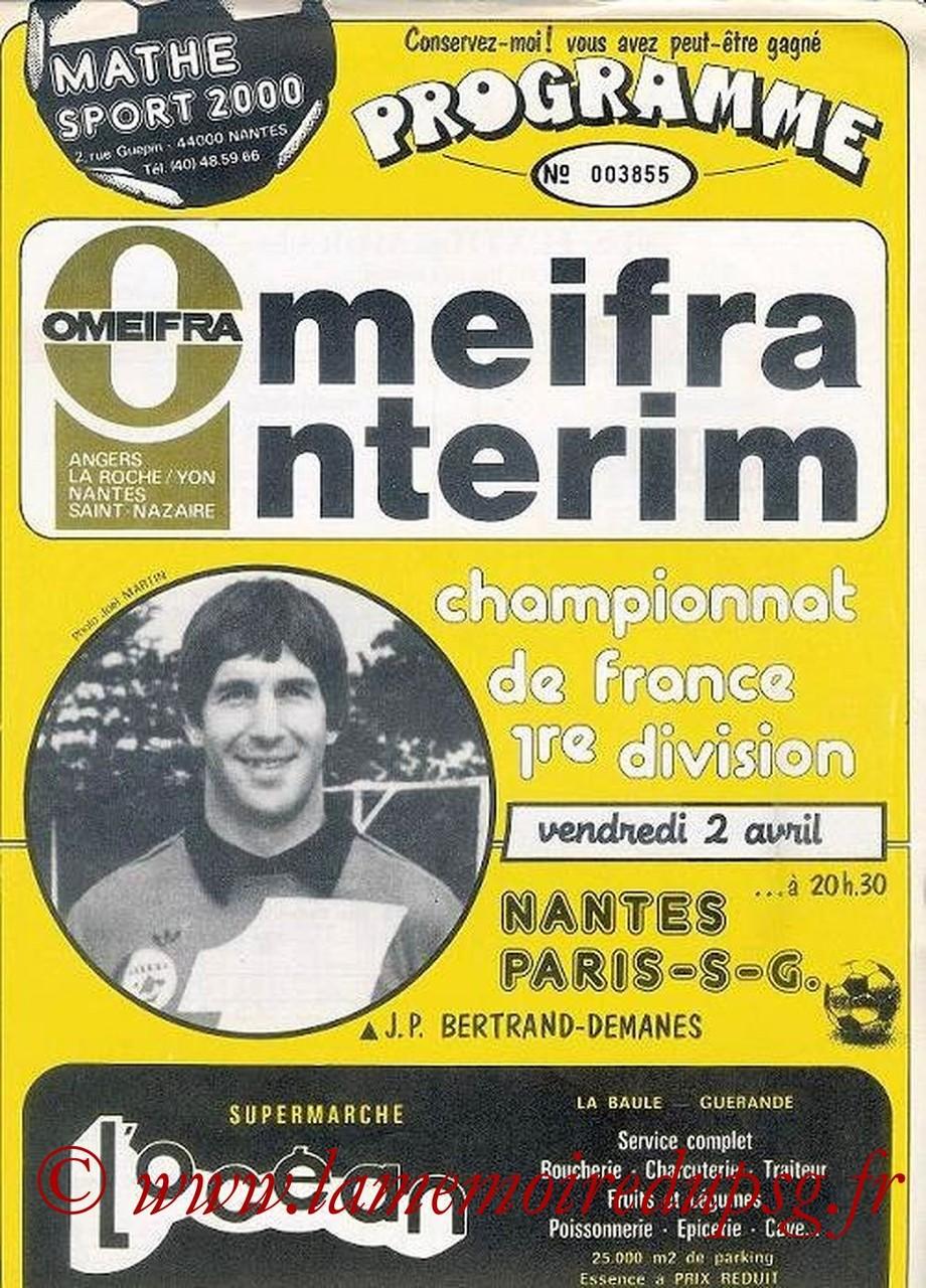 1982-04-02  Nantes-PSG (33ème D1, Officiel)