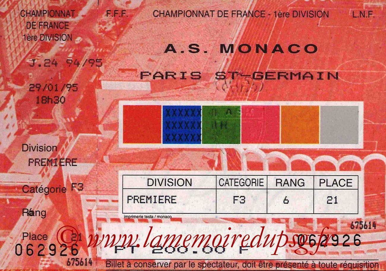 1995-01-29  Monaco-PSG (24ème D1)
