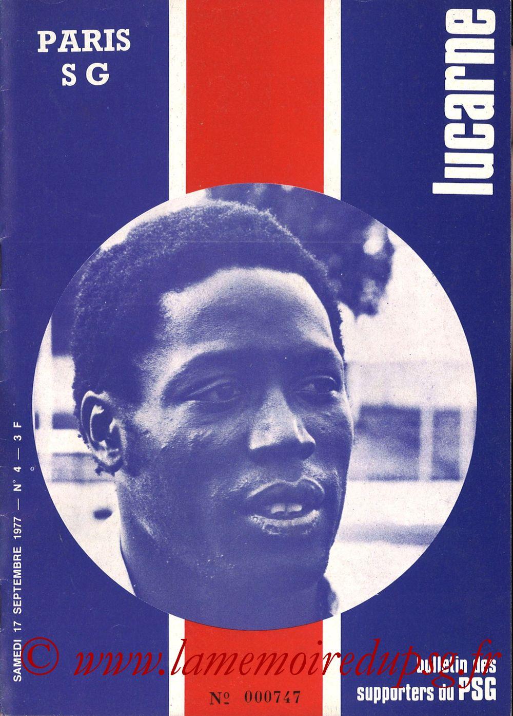 1977-09-17  PSG-Metz (8ème D1, Lucarne N°4)
