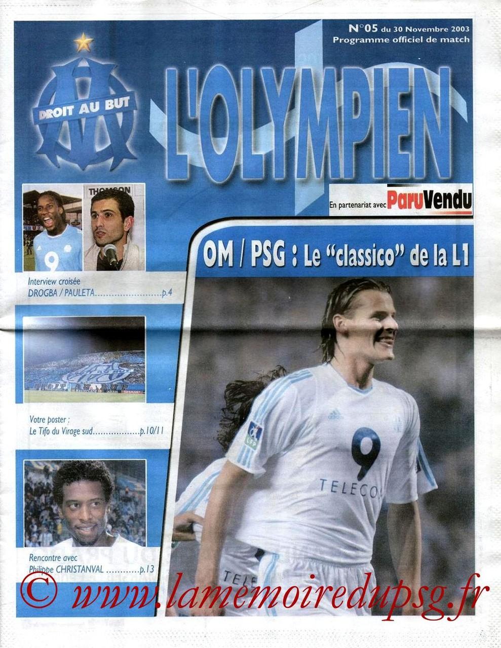 2003-11-30  Marseille-PSG (15ème L1, L'olympien N°5)