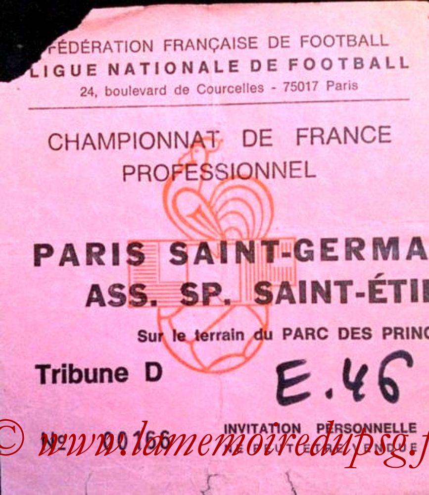 1984-02-11  PSG-Saint Etienne (27ème D1, Invitation)