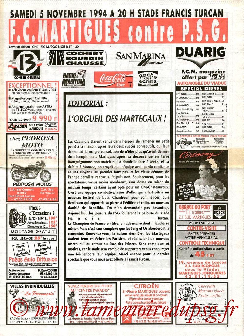 1994-11-05  Martigues-PSG (16ème D1, FCM Magazine)