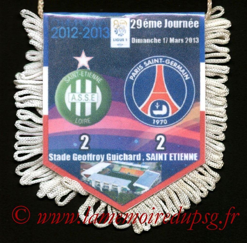 2013-03-17  Saint Etienne-PSG (29ème L1)