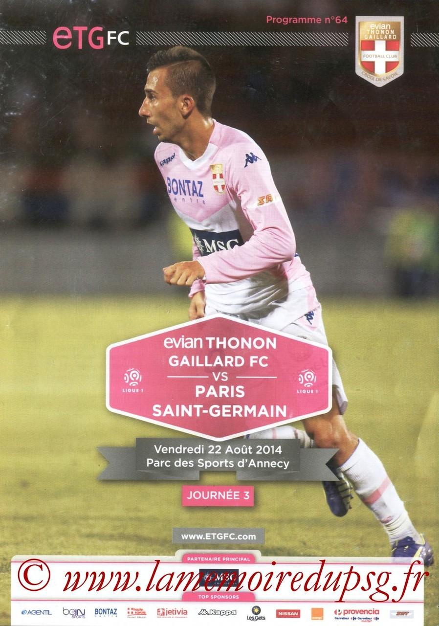 2014-08-22  Evian-PSG (3ème L1, Programme officiel N° 64)