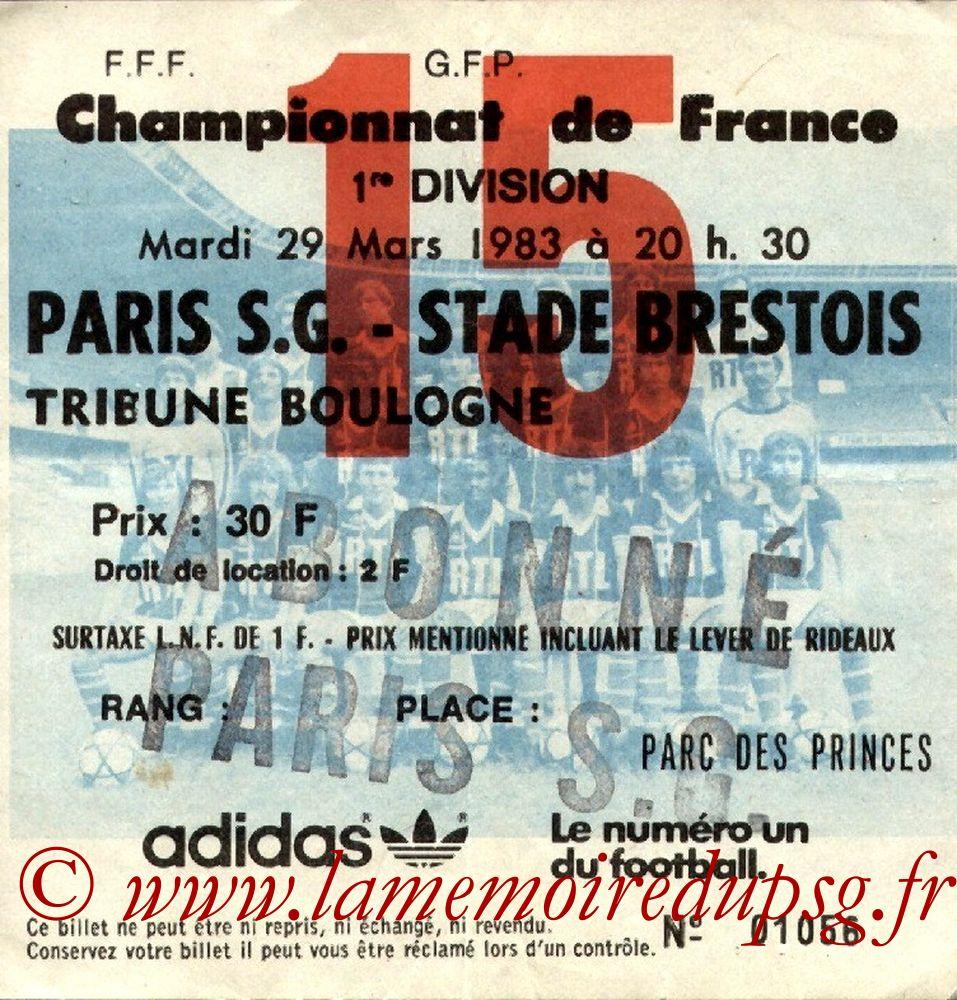 1983-03-29  PSG-Brest (29ème D1, Ticket N°15)