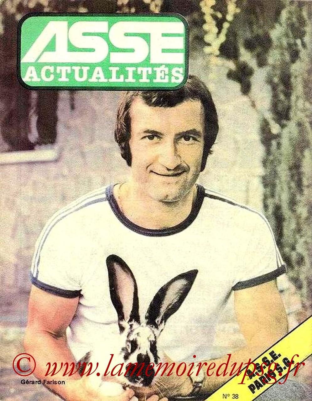 1979-09-28  Saint Etienne-PSG (10ème D1, ASSE Actualités N°37)