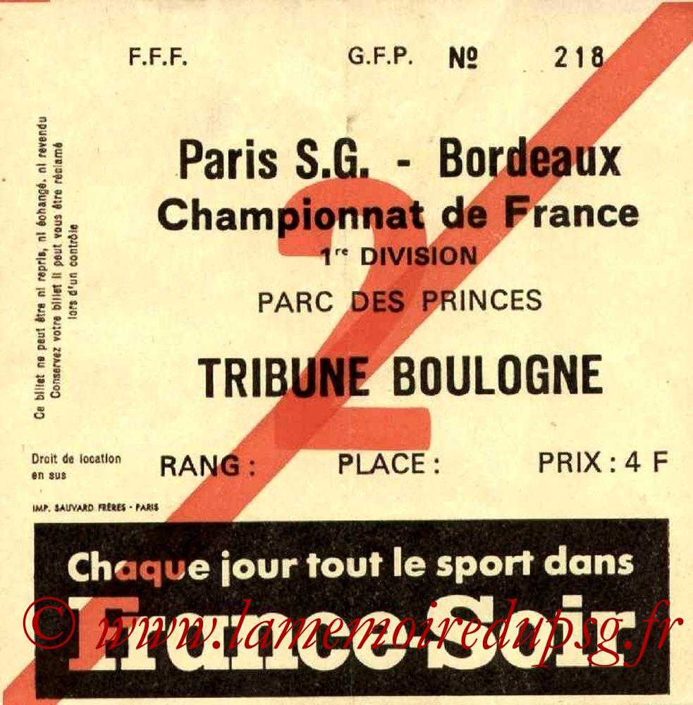 1977-08-19  PSG-Bordeaux (4ème D1, Ticket N°2)