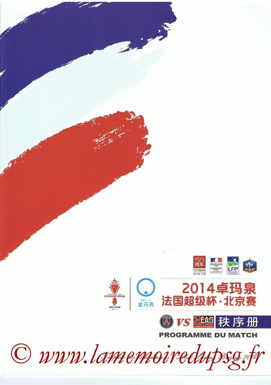 2014-08-02  Guingamp-PSG (Trophée des Champions à Pekin, Programme officiel)