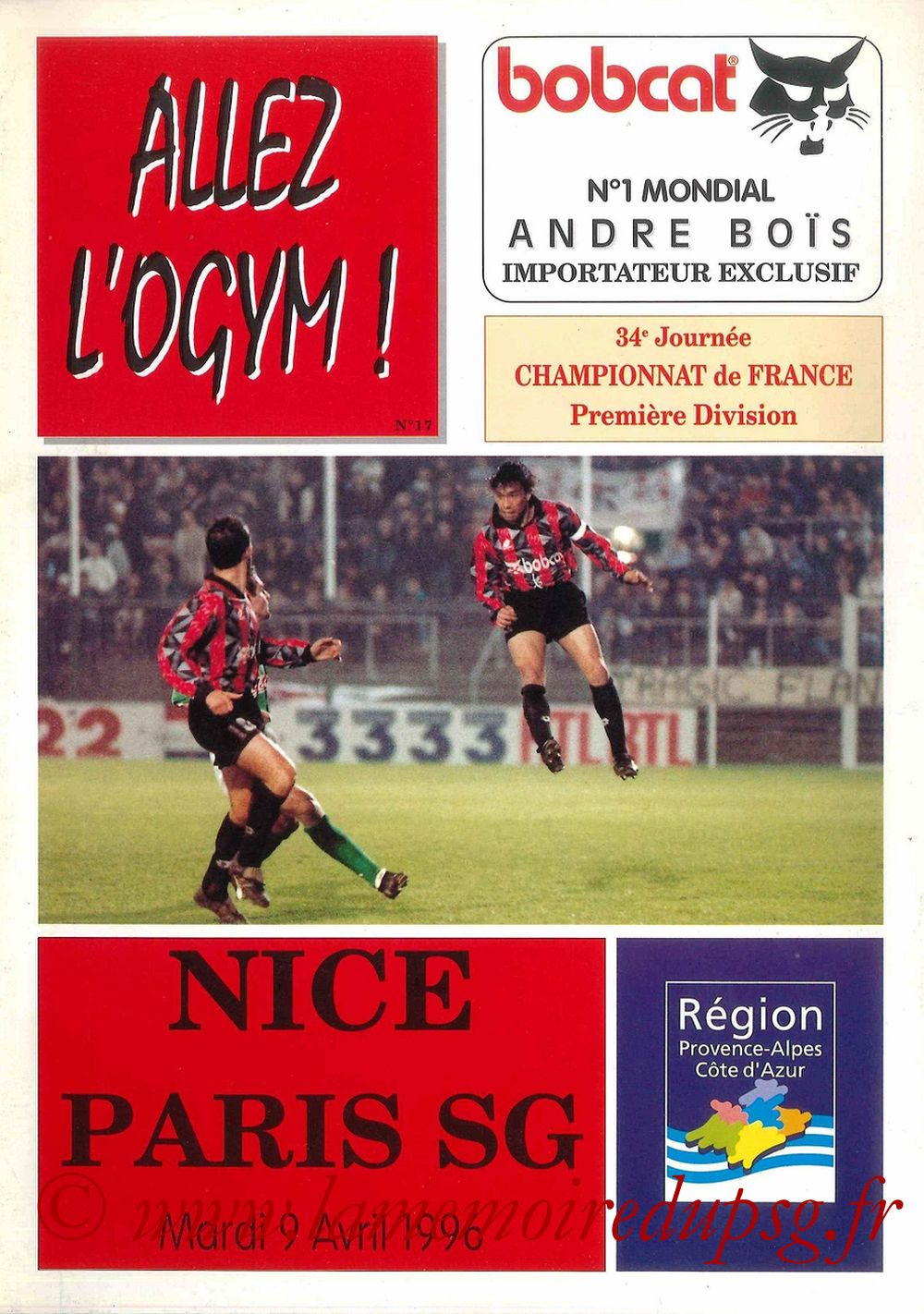 1996-04-09  Nice-PSG (34ème D1, Allez L'OGYM)