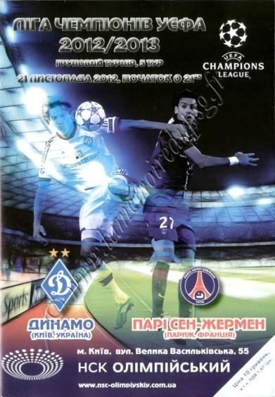 2012-11-21  Dynamo Kiev-PSG (5ème Journée Poule C1, Programme officiel)
